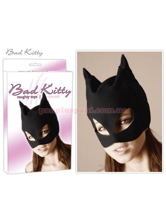 Маска Bad Kitty Cat Mask