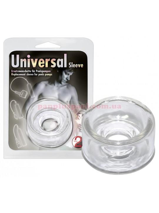Насадка для помпы Universal Sleeve transparent