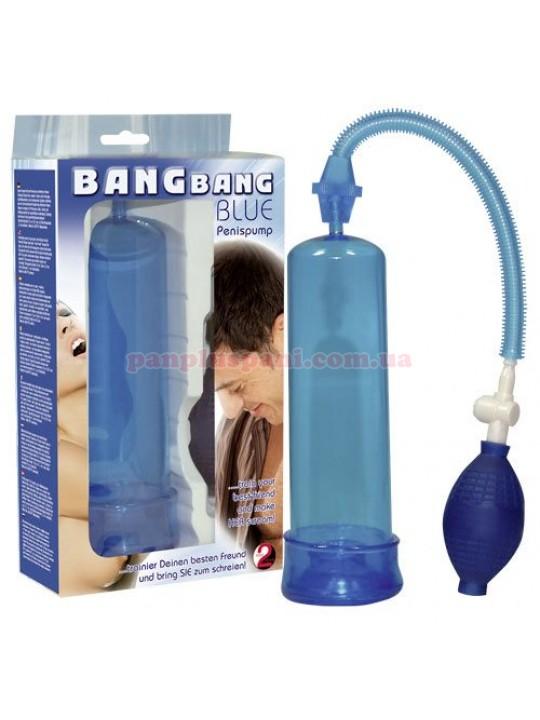 Вакуумная помпа Penis Pump Bang Bang Blue
