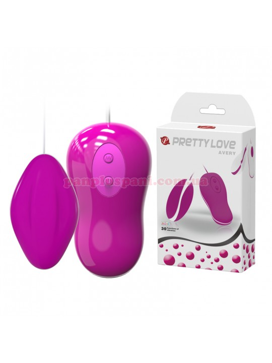 Виброяйцо Avery - Silicone Vibrating Egg