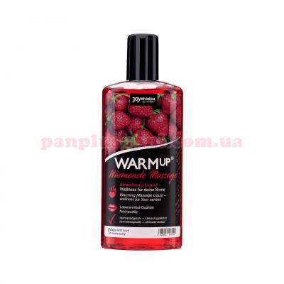Массажное масло WARMup Strawberry съедобное согревающее 150 мл