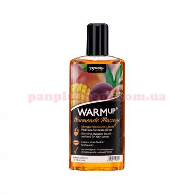 Массажное масло WARMup Mango Maracuya съедобное согревающее 150 мл