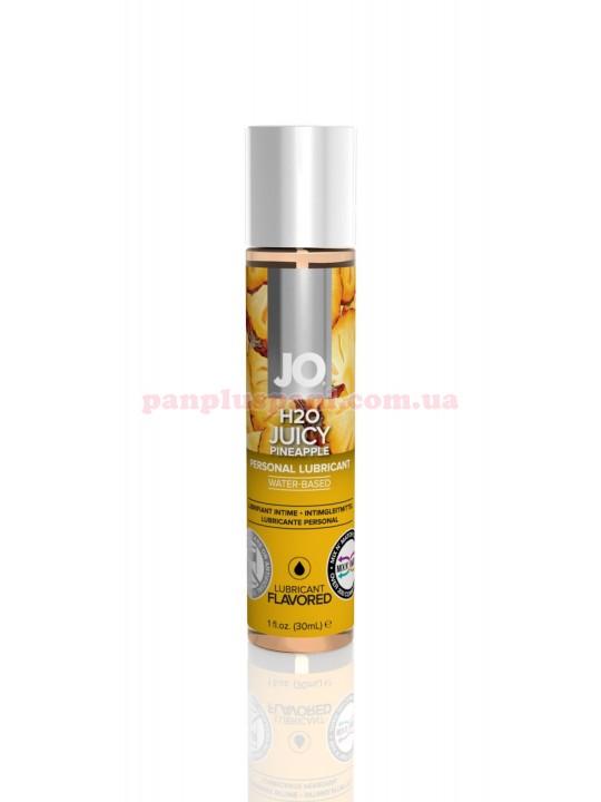 Лубрикант System JO H2O Juicy Pineapple съедобный на водной основе 30 мл