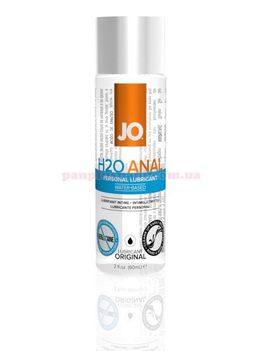 Лубрикант System JO Anal H2O Original анальный на водной основе 60 мл