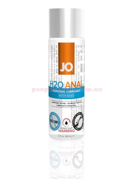 Лубрикант System JO Anal H2O Warming анальный согревающий на водной основе 60 мл