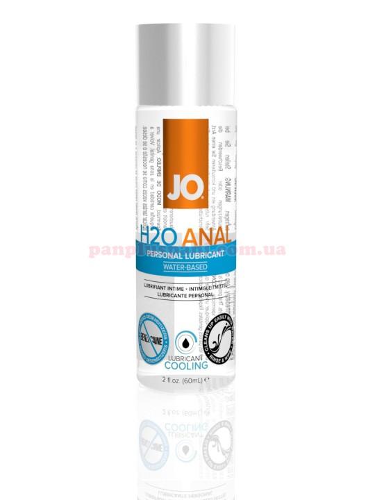 Лубрикант System JO Anal H2O Cooling анальный охлаждающий на водной основе 60 мл