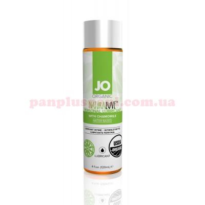 Лубрикант System JO Naturalove Organic на водной основе 120 мл