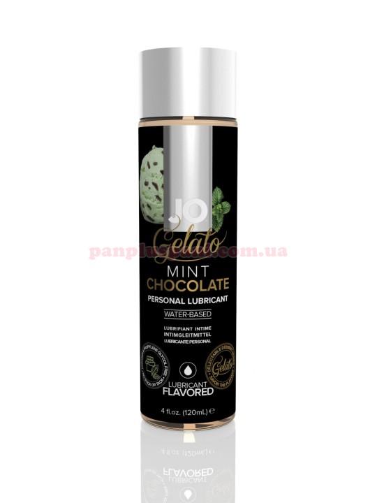 Лубрикант System JO Gelato Mint Chocolate съедобный на водной основе 120 мл