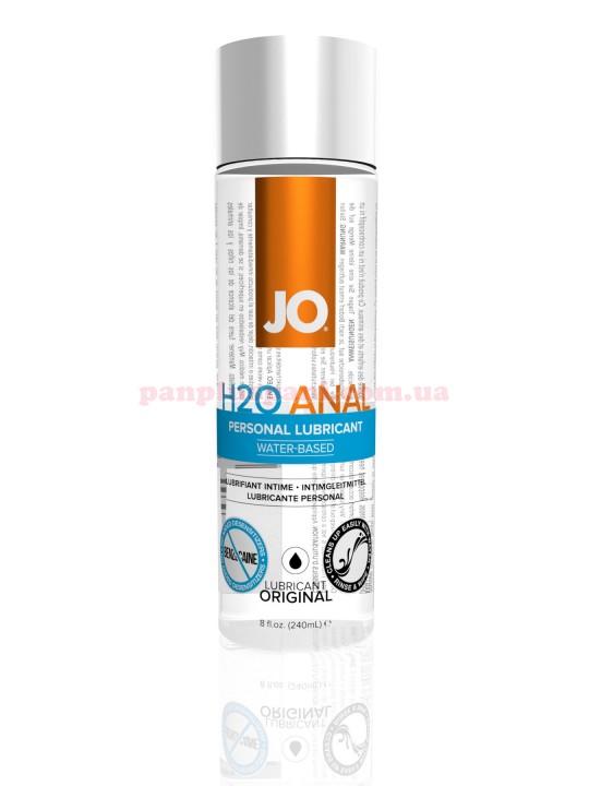 Лубрикант System JO Anal H2O Original анальный на водной основе 240 мл