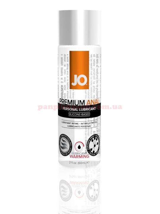 Лубрикант на силиконовой основе System JO ANAL PREMIUM - WARMING (60 мл)