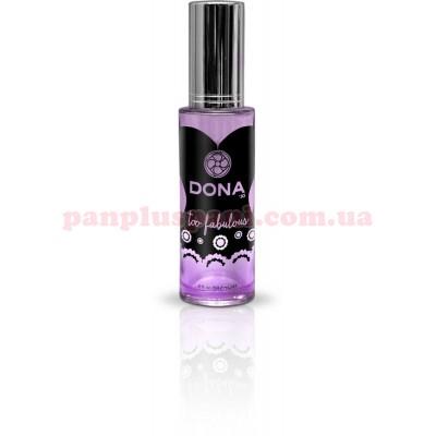 Духи с феромонами для женщин DONA Too Fabulous 60 мл