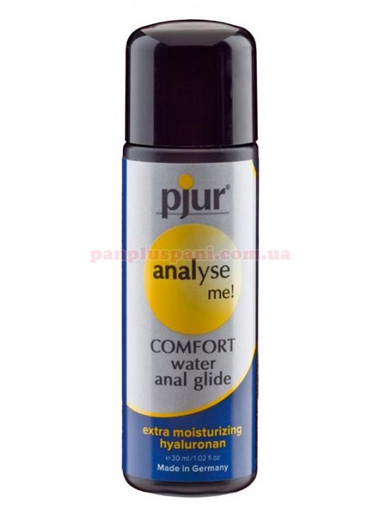 Лубрикант Pjur Analyse Me! Comfort анальный на водной основе 30 мл