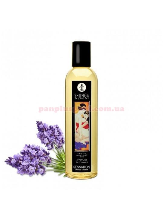 Масажна олія Shunga Sensation Lavender 250 мл