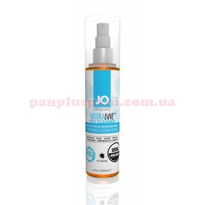 Очищающий спрей System JO Naturalove Organic Toy Cleaner 120 мл