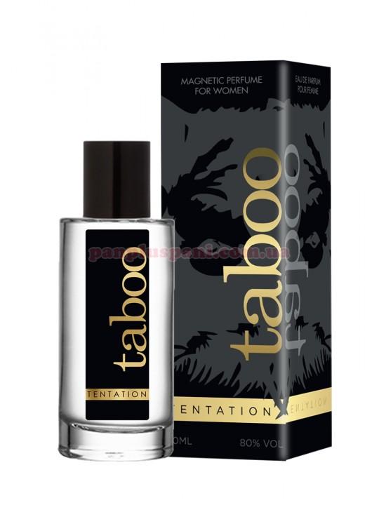 Духи с феромонами для женщин Taboo Tentation 50 мл