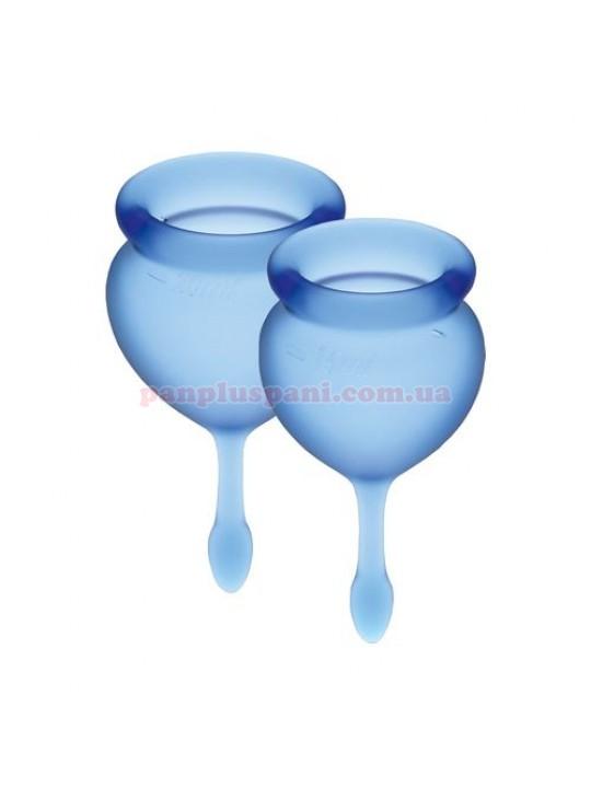 Набор менструальных чаш Satisfyer Feel Good Dark Blue
