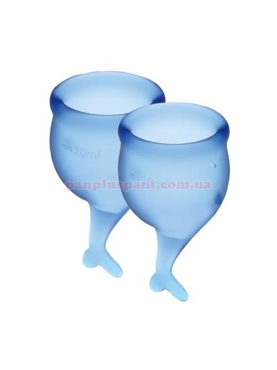 Набор менструальных чаш Satisfyer Feel Secure Dark Blue
