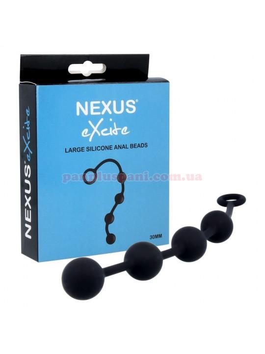 Анальный стимулятор Nexus Excite Anal Beads Large