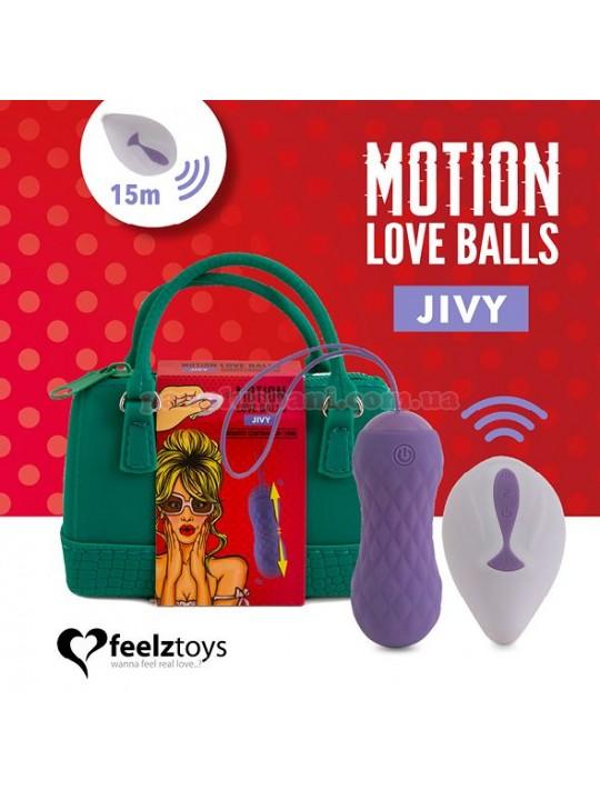 Вагінальні кульки FeelzToys Remote Controlled Motion Love Balls Jivy з вібрацією і рухом, вага 44 г