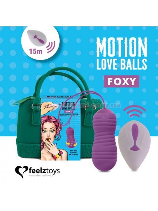 Вагінальні кульки FeelzToys Remote Controlled Motion Love Balls Foxy