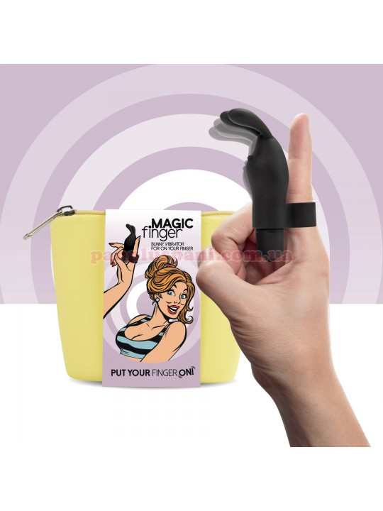 Вібратор FeelzToys Magic Finger Vibrator Black на палець