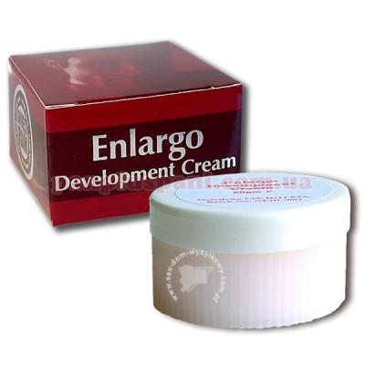 Крем - Enlargo Cream