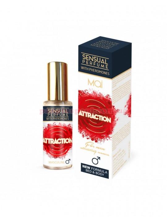 Духи с феромонами для мужчин MAI Phero Perfume Masculino 30 мл