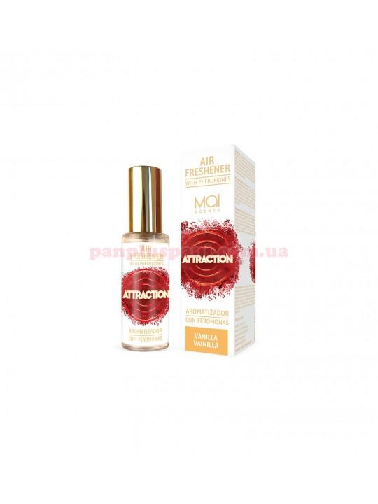Освежитель воздуха MAI Air Freshener Vanilla с феромонами 30 мл