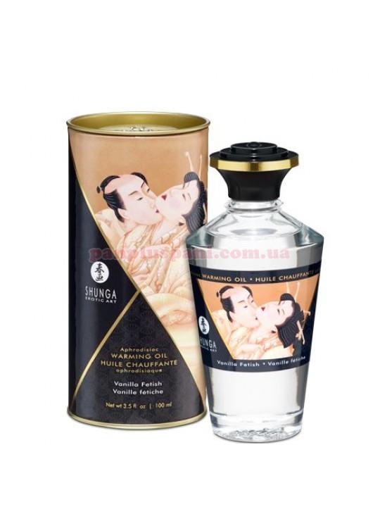 Массажное масло для интимных зон Shunga Aphrodisiac Vanilla Fetish съедобное согревающее 100 мл